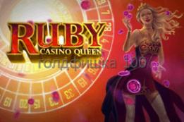 888 покер официальный сайт регистрация